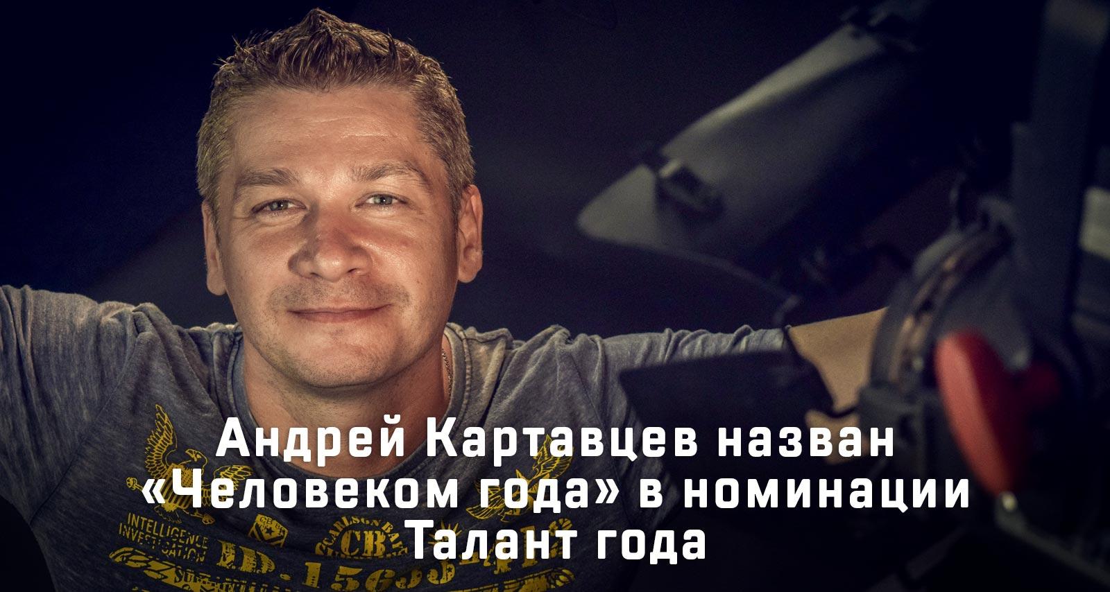 ШАНСОН АНДРЕЙ КАРТАВЦЕВ ВСЕ ПЕСНИ СКАЧАТЬ БЕСПЛАТНО